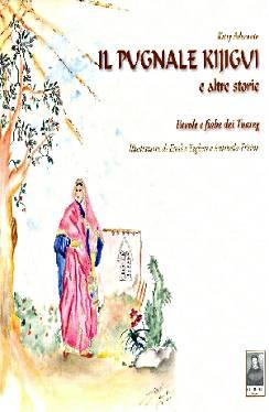 libri2008_4