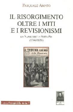 libri2008_6